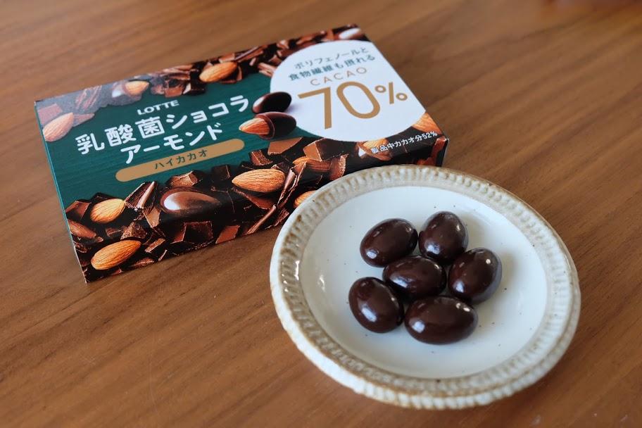 ロッテ乳酸菌ショコラアーモンド