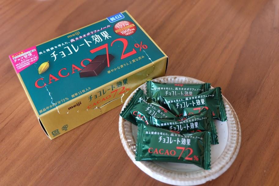 明治 チョコレート効果72%