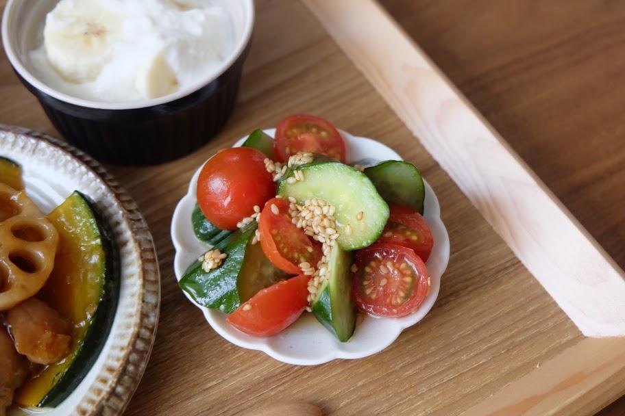 トマトときゅうりの中華風サラダ