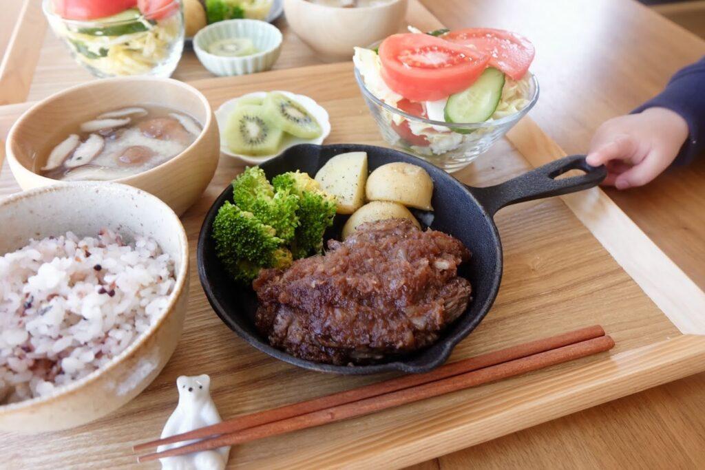 簡単&節約♪牛こま肉で絶品ステーキ【ごちそうハレの日ごはん】